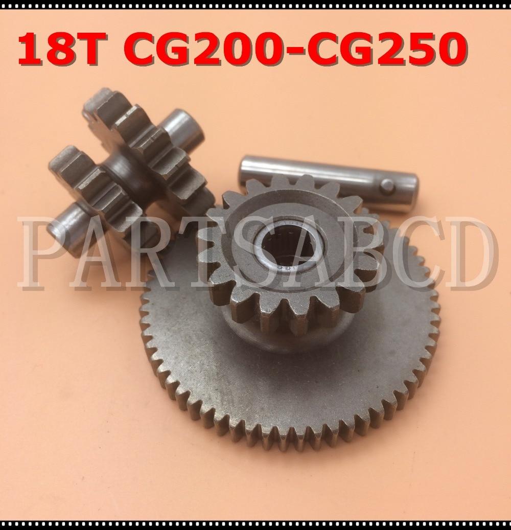 200CC 250CC Motorcycle ATV Quad CG200 CG250 Engine Starter Gear 18T Starter Idler-Reduction Gear Assy