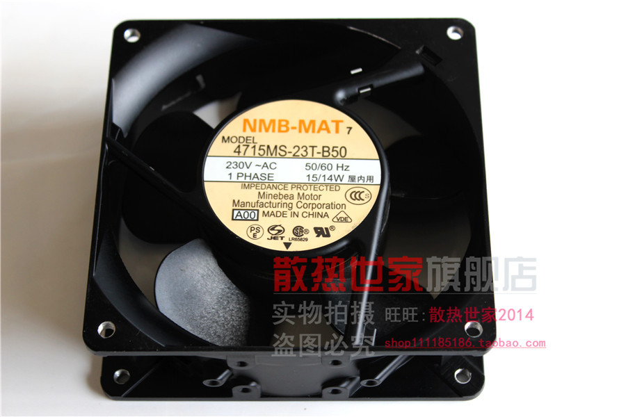 Free Shipping Wholesale NMB 4715MS-23T-B50 12cm 12038 AC 230V 15W DC cabinet cooling fan free shipping wholesale original nmb 4715kl 04t b30 cooling fan dc 12v 0 72a 12038 120x120x38mm 12cm server inverter fan