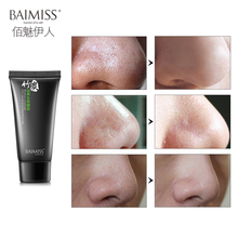 BAIMISS Nose Blackhead Remover Face Black Mask Acne Treatment Peeling Mask Suction Facial Skin Care Pore Strip Black Head Masks