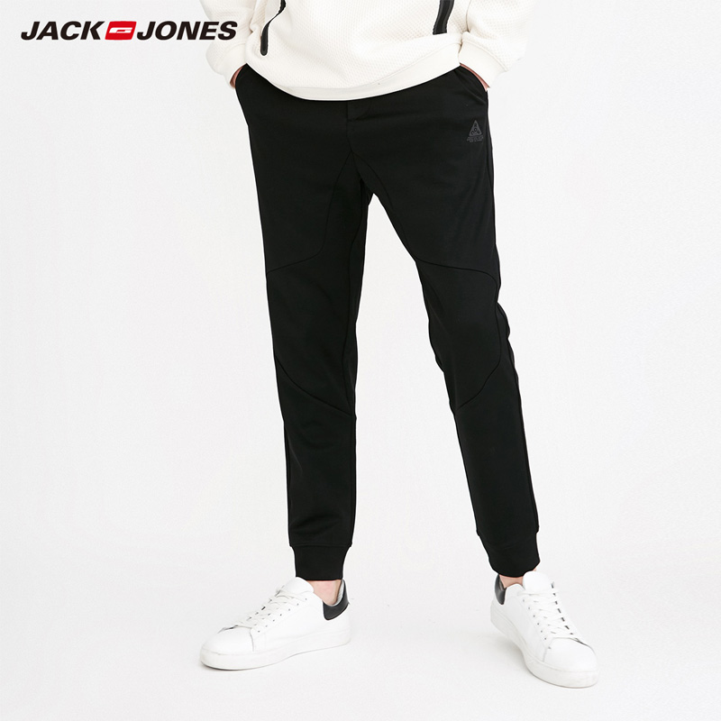 Jack Jones Brand NEW Loose Solid Color Pocket Decoration Letter Offset Mid Waist Tapered Pants Men |218114524