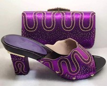 2017 Latest Italian African Women's Party Shoes And Bag Sets With Stones Pumps Matching Shoes And Clutch Bags TH11 Purple Color