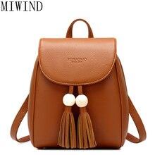 Miwind модные женские туфли рюкзак с кисточкой колледж искусственная кожа Женщины Школа Рюкзак TBB663