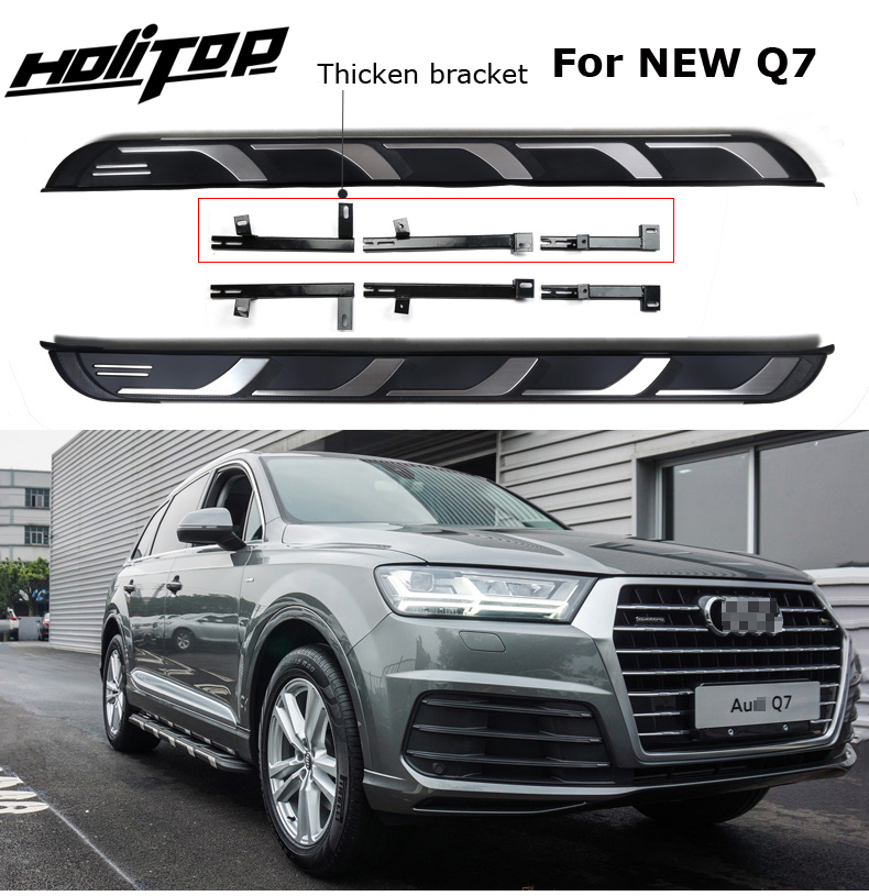 OE Style Side Step Side Bar Running Board For AUDI NEW Q7
