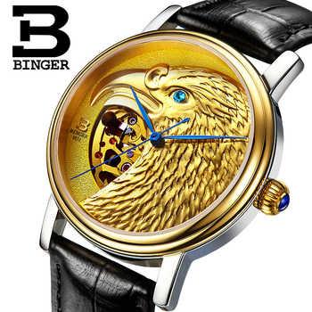 Switzerland BINGER watches men Japan 8N24 Automatic Movemt hawk sapphire genuine leather strap Mechanical Wristwatches B8888