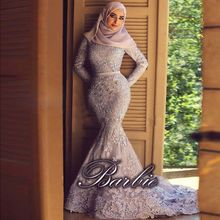Arabic evening gowns dresses 2017 new high neck lace long sleeves sexy mermaid silver sky blue Muslim hijab evening dresses long