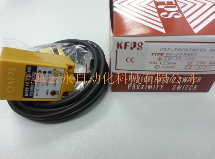 NEW  ORIGINAL TK-C15NE1 Taiwan  kai fang KFPS twice from proximity switch genuine for lenovo thinkpad e330 l330 cpu cooling fan heatsink 04w4410