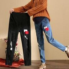 Новое поступление, Одежда для беременных, брюки, модные джинсовые брюки для мамы, свободные джинсы для беременных женщин, штаны для беременных, большие размеры