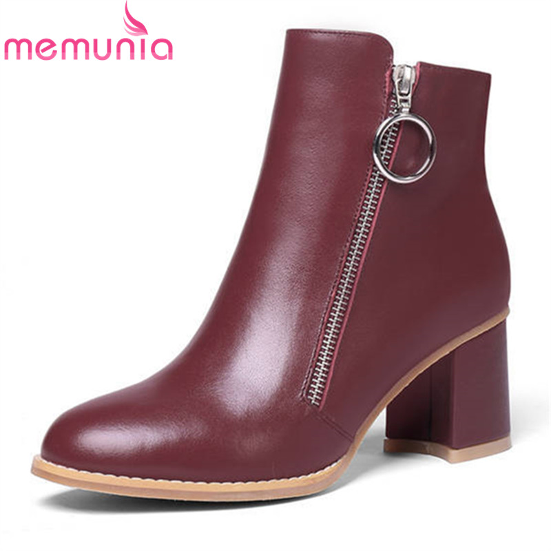 MEMUNIA 2020 top quality genuine leather ankle boots for women simple zipper autumn winter booties high heels dress shoes woman