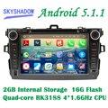 Quad Core Android 5.1 для Toyota Стерео corolla 2011 2007 2008 2009 2010 Автомобильный DVD Радио GPS Для toyota corolla навигационная система