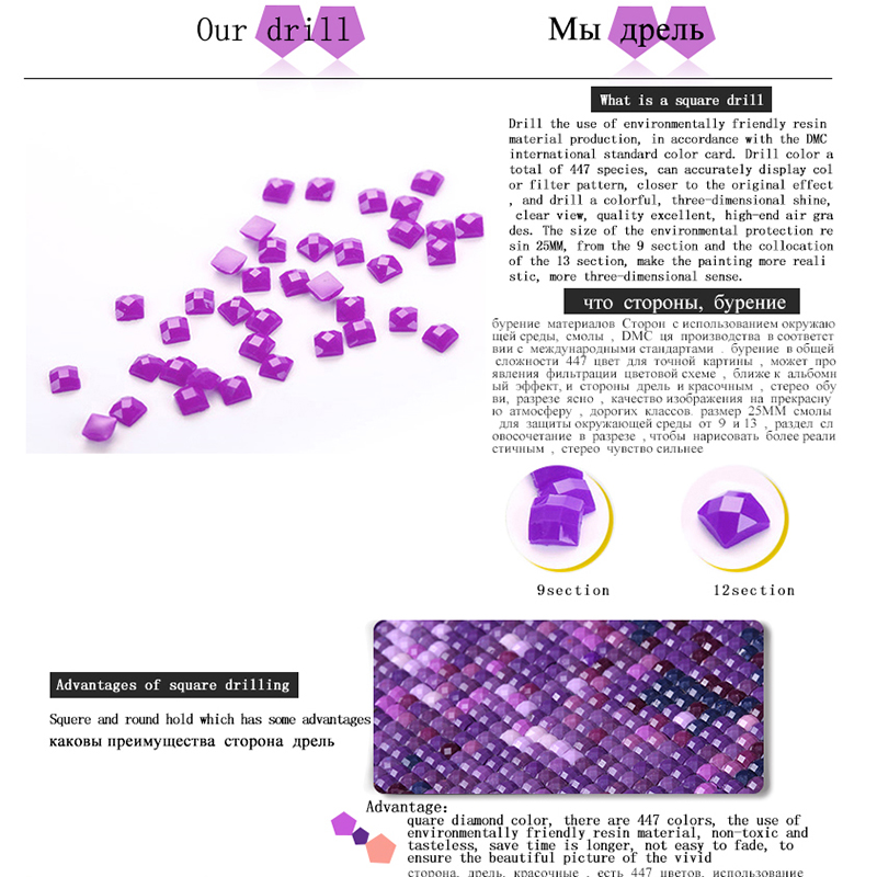 Forest Lane 50x38 3D diy Diamant Malerei Wandaufkleber Diamant Mosaik - Kunst, Handwerk und Nähen - Foto 4