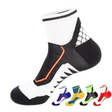 Носки для баскетбола для активного отдыха, бега, велоспорта, футбола, кемпинга, противоскользящие, для мужчин и женщин, влагоотводящие, бесшовные, спортивные