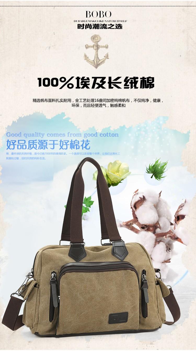 2016 men\'s travel bag canvas men messenger bag brand men\'s bag vintage style briefcase,Travel Shoulder bag (4)