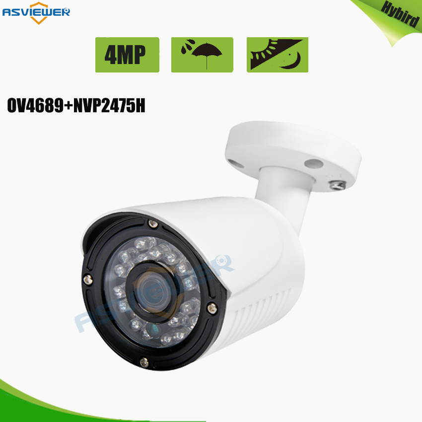 4MP OV4689 Sensor AHD Camera Security Surveillance Camera Outdoor IP66 Infrared Night Vision CCTV Waterproof Camera AS-AHD8204H4