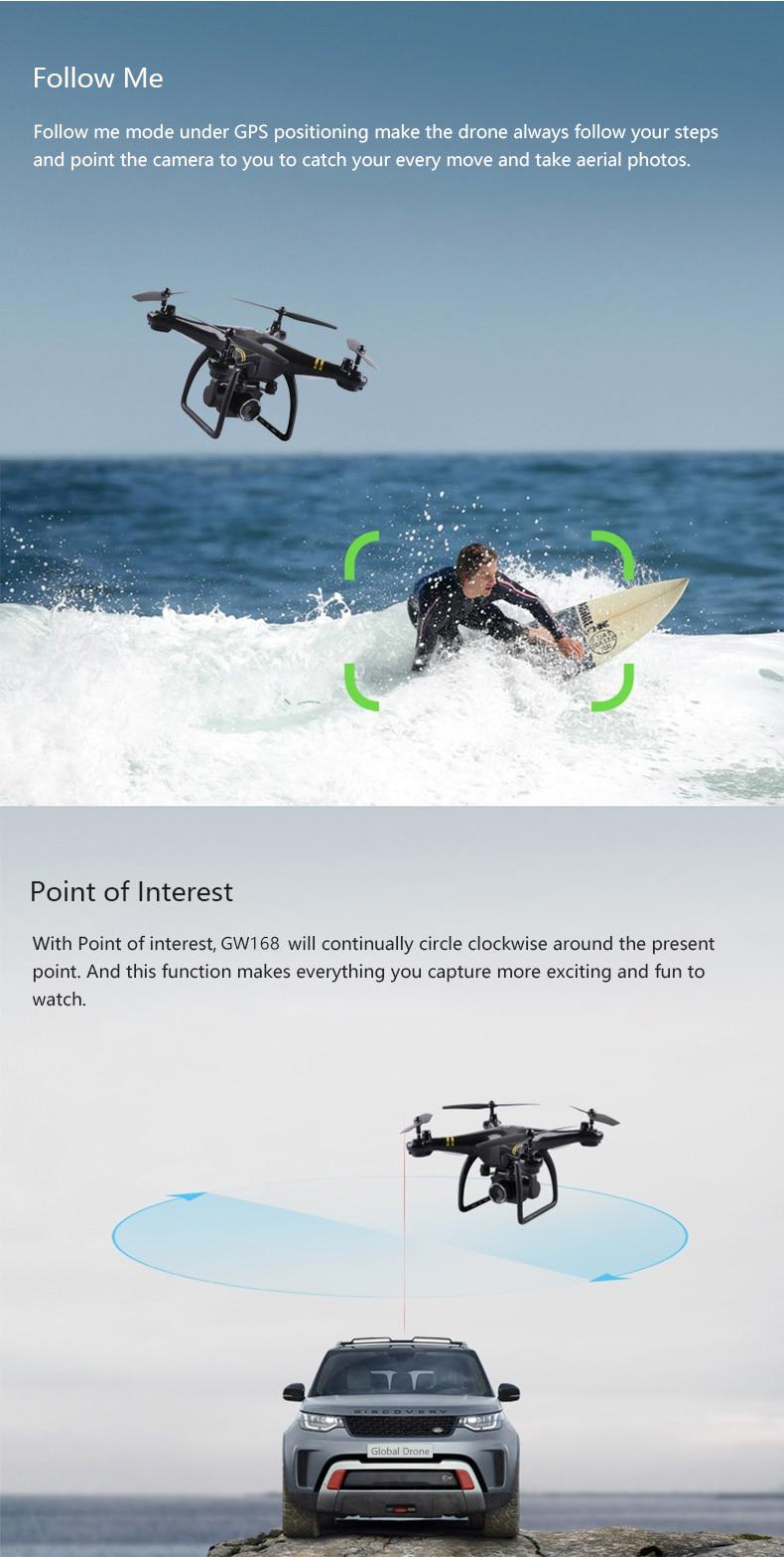 Drone GPS (5)