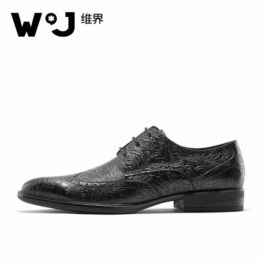 Chaussures printemps à lacets rouges Sportives homme JrIKy
