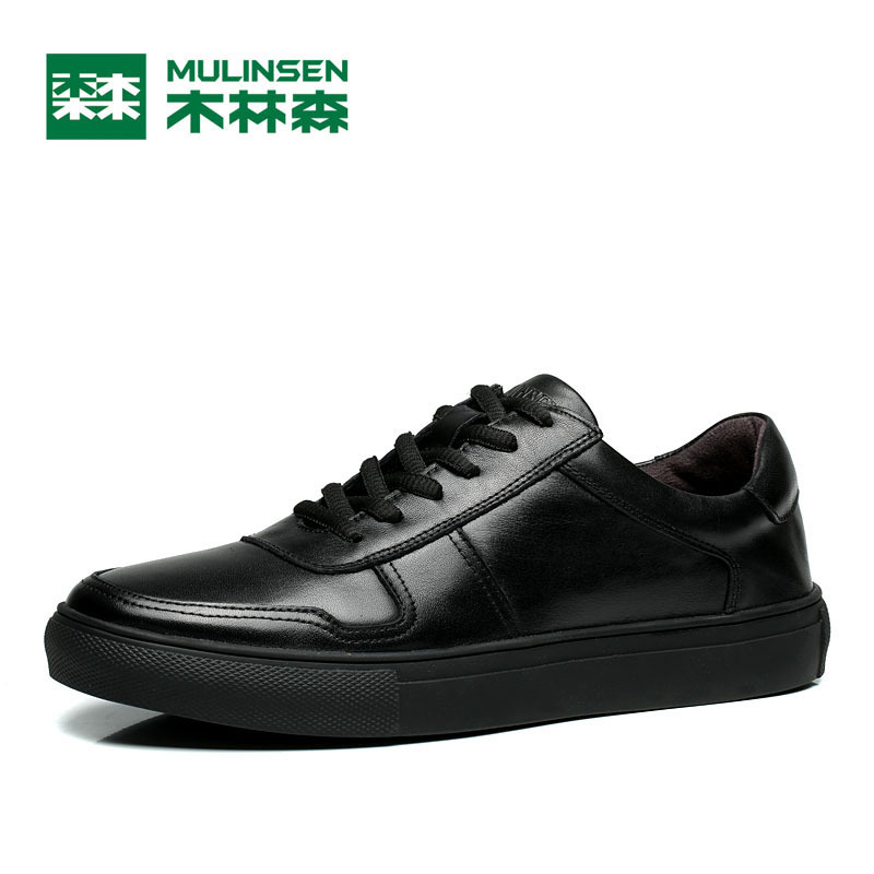 MULINSEN Breathe Skateboarding Shoes Men & Women Lover's Shoes walking classic quick drying royal pure boating Sneaker 260089 mulinsen latest lifestyle 2017 autumn winter men