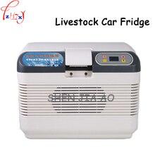 12L портативный свинья холодильник для спермы 17 градусов животноводческий автомобиль холодильник рефрижератор свинья Рафинированный кролик автомобильный холодильник