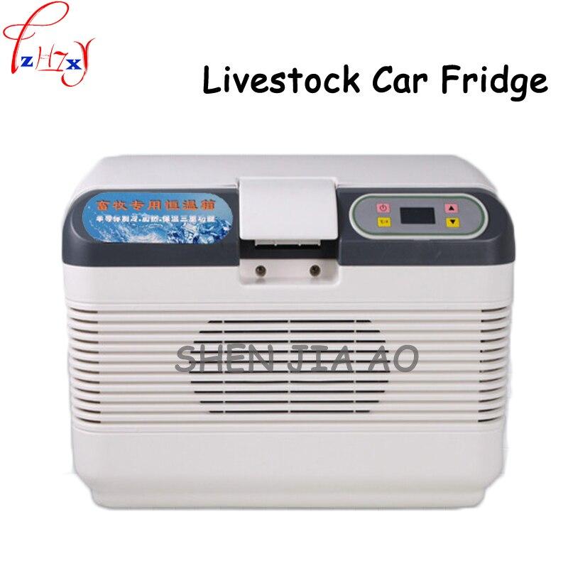 12L Portable Pig Semen Thermostat 17 Degrees Livestock Car Refrigerator Refrigerator Pig Refined Rabbit Car Refrigerator