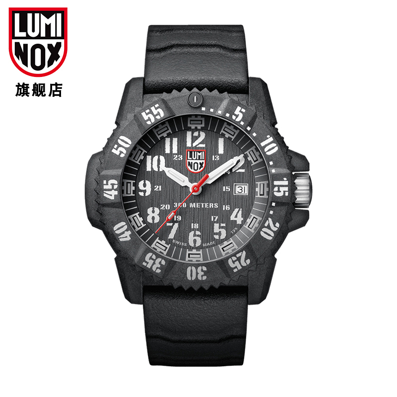 Luminox Made in Switzerland XS.3801 Sea series outdoor sports waterproof luminous quartz male watch luminox made in switzerland a 1945 xl 1945 a 1947 xl 1947 the army men s series of waterproof luminous quartz