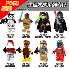Legoing Star Wars Figure Block Movie Star Wars Soro Windu Master Clone Soldier Doll Action Figures DIY Toy For Children Legoings(China)