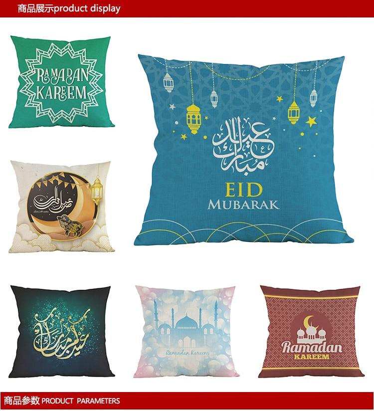 Islamic Muslim pillow cushion cover Eid al-Fitr Mosque Moon Guwen decorative pillows covers cojines decorativos para sof pillow