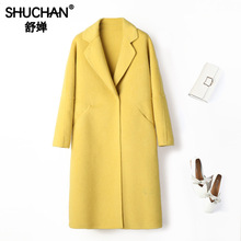 Shuchan Women's Coat Woolen Blend Casaco Feminino Jacket Female Loose Turn-down Collar Covered Button Wide-waisted Long Coats недорого