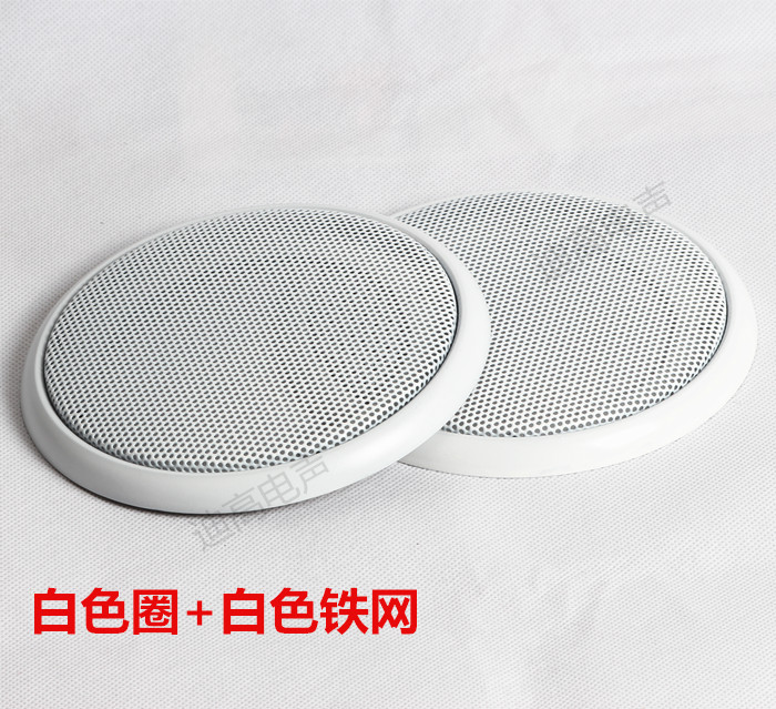 16#5Inch speaker decoration ring car speaker refires accessories ceiling grille subwoofer white silver