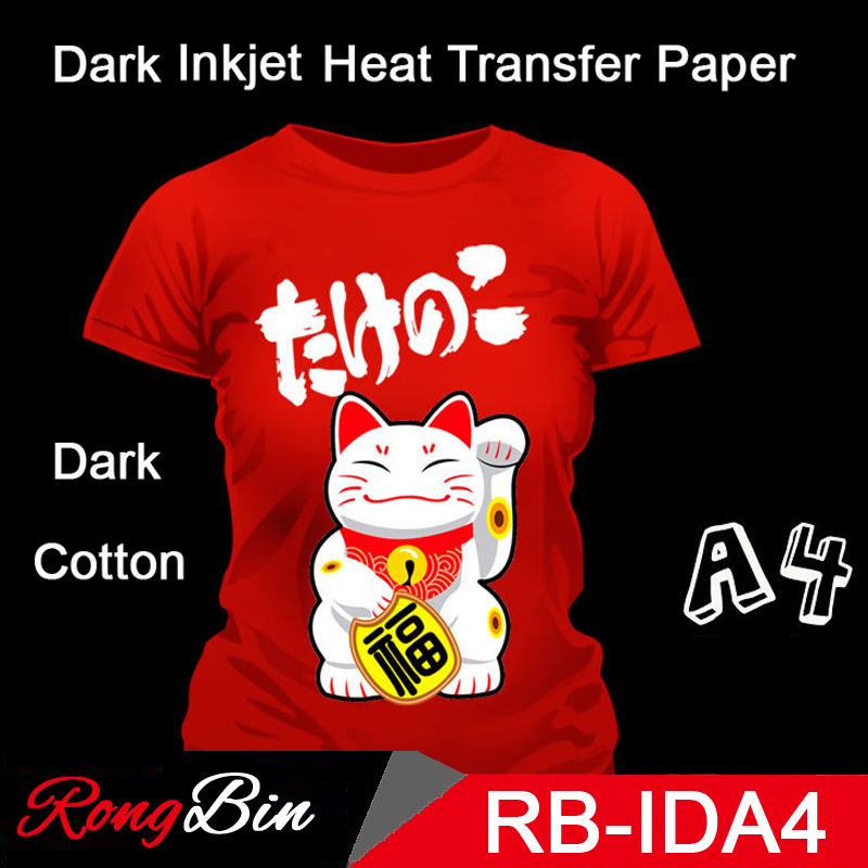 100 Blatt Sublimationsmaschine A4 Inkjet Dark Transfer Paper für dunkle T-Shirts Dark Cotton Fabric Heat Press Printing