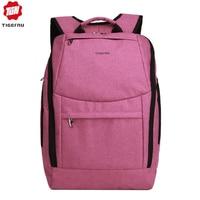 Tigernu Brand fashion men backpack for teenage girls school backpack women bag Splashproof 14inch laptop backpack bag