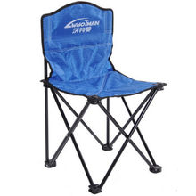 Folding Chair Outdoor Portable Lightweight Barbecue