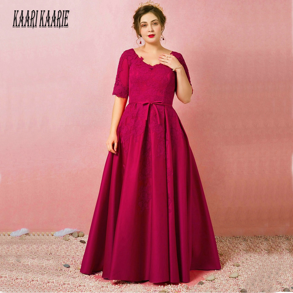 Formal Burgundy Plus Size Long Evening Dresses 2018 Evening Party Gowns Scoop Satin Appliques Lace Up A-Line Women Dress Prom
