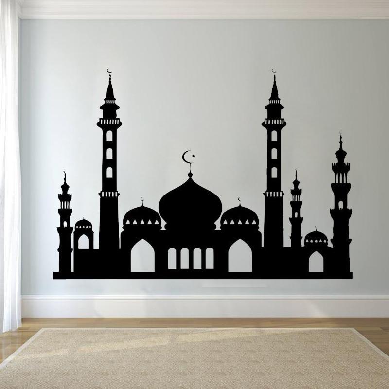 YOYOYU Wall Sticker Vinyl Wall Decal Muslin Islam Religion Wallpaper Eid Murabak Home Decoration Accessories Muslim Poster ZW526