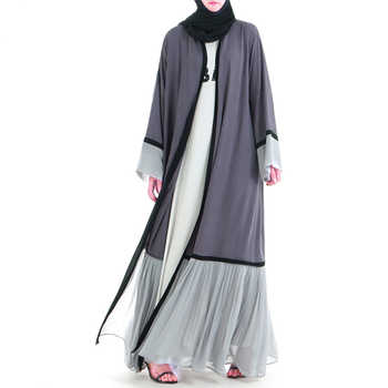 Abaya Dubai Kaftan Malaysia Islam Pleated Chiffon Kimono Cardigan Muslim Hijab Dress Women Robe Caftan Turkish Islamic Clothing