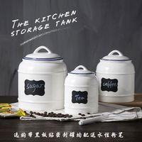 New Creative Kitchen Ceramic Sealing Pot Milk Tea Snacks and Large Capacity Storage Tank Coffee Sugar Grains Free Shipping