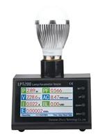 LPT200 LCD TFT Energy Meter AC Power Energy Meter Digital Watt Meter Plug 2500W Kwh Meter
