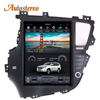 Тесла стиль Android 7 автомобилей gps навигации автомобиля без DVD плеер для KIA Optima KIA K5 2010 2013 магнитола Авто головного устройства ips