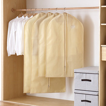 Здесь можно купить  luluhut color cloth cover bag with zipper garment dust Cover Dust Bag Coat Storage Bag Protector cloth Bag Protective Cover  Home Storage & Organization