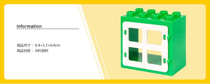 DIY House Big Particles Building Blocks Compatible LegoINGS Duploe Basics Accessory Movable Window Door Set Bricks Kids Toys (21)