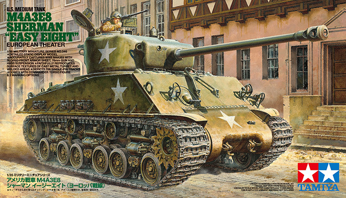 1/35 American  Sherman M4a3e8 Tank Ultimate Version [ Fury ] 35346 mini laser light r g color stage light dj bar party show stage light led stage machine