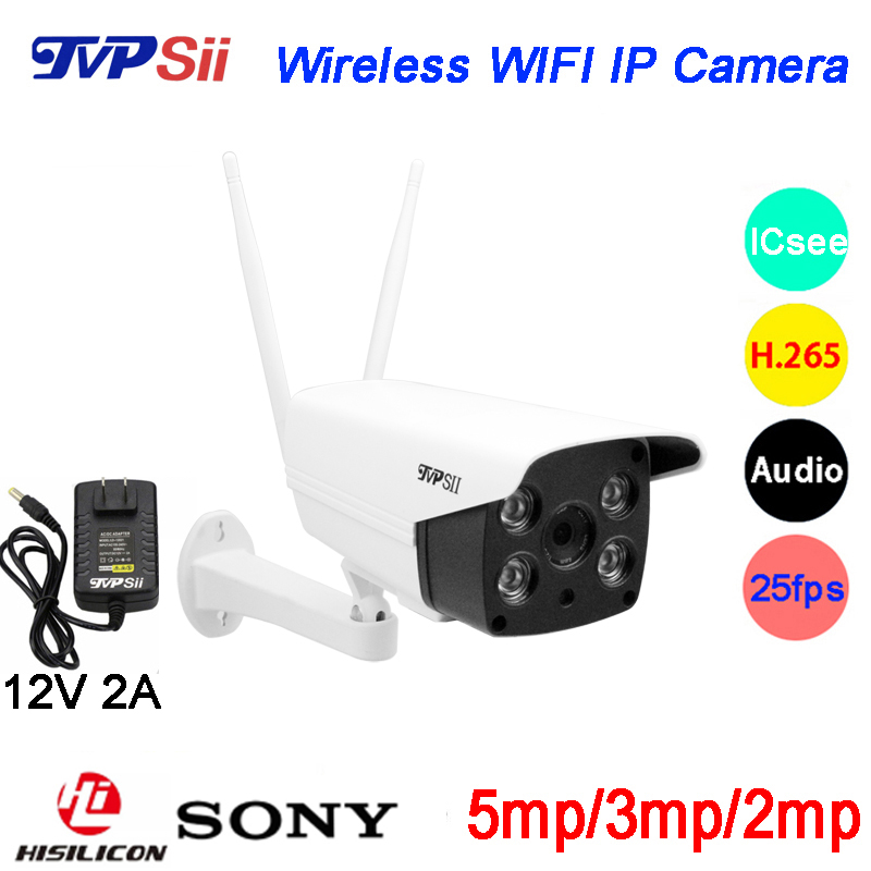 5MP/3MP/2MP 4pcs Array LED H.265 Icsee 25fps 128G ONVIF Two-Audio Two Antenna Waterproof WIFI Wireless IP Camera Free Shipping