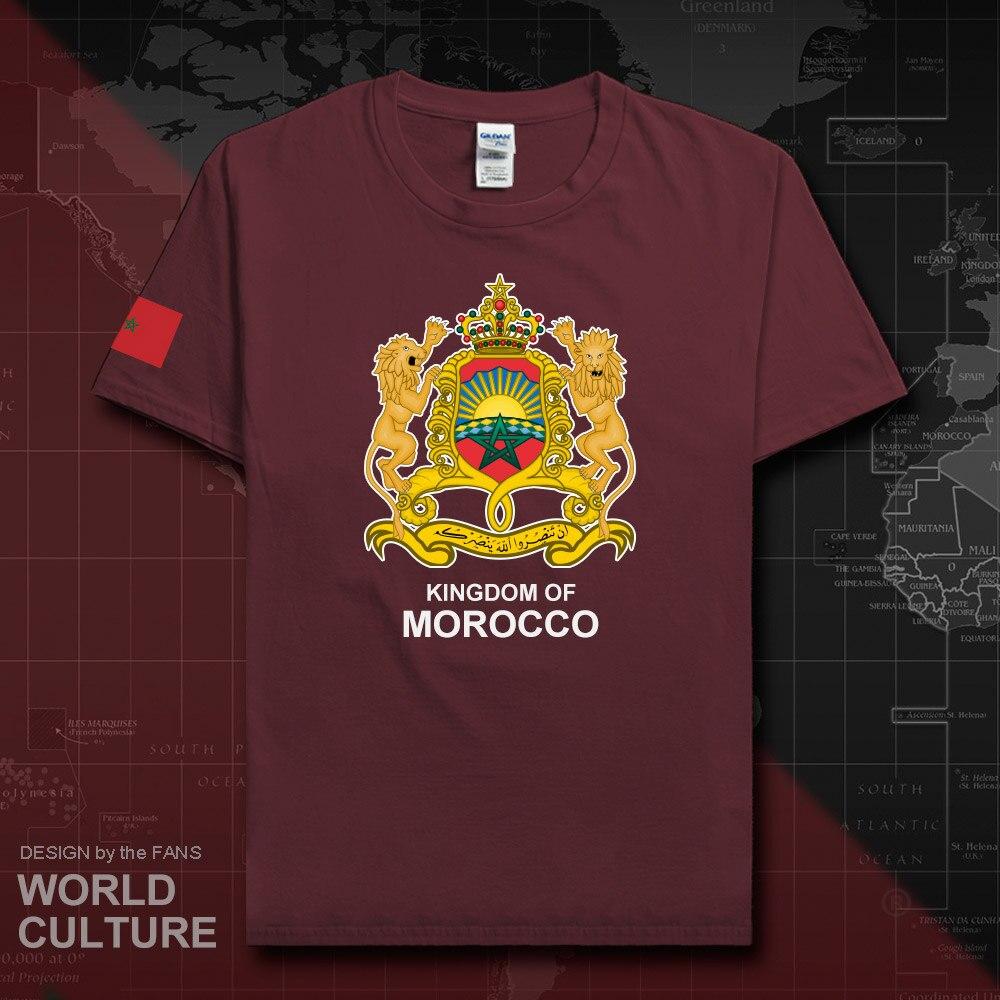 HNat_Morocco20_T01maroon