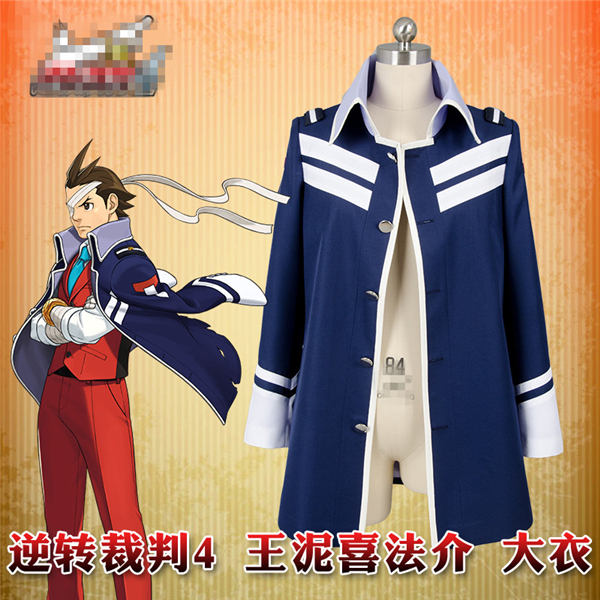 Anime Phoenix Wright Apollo Justice coat Jackets cosplay costume