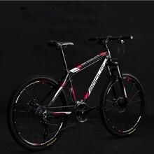 26 inch speed mountain bike disc brake v student sports bicicletas