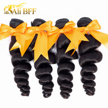 ALI BFF Loose Wave Hair Bundles Indian Hair Bundles 100% Human Hair Extensions Natural Color 1/3/4 Pieces Remy Hair Weave(China)