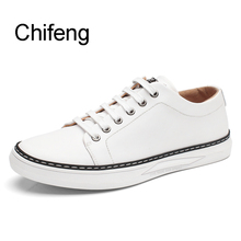 men casual shoes genuine leather set of mouth small White shoe 2017 new spring autumn fashion breathable Round head board shoes