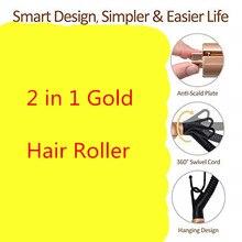 2 in 1 Pro Ceramic Corn Roller Magic Hair Curler ha