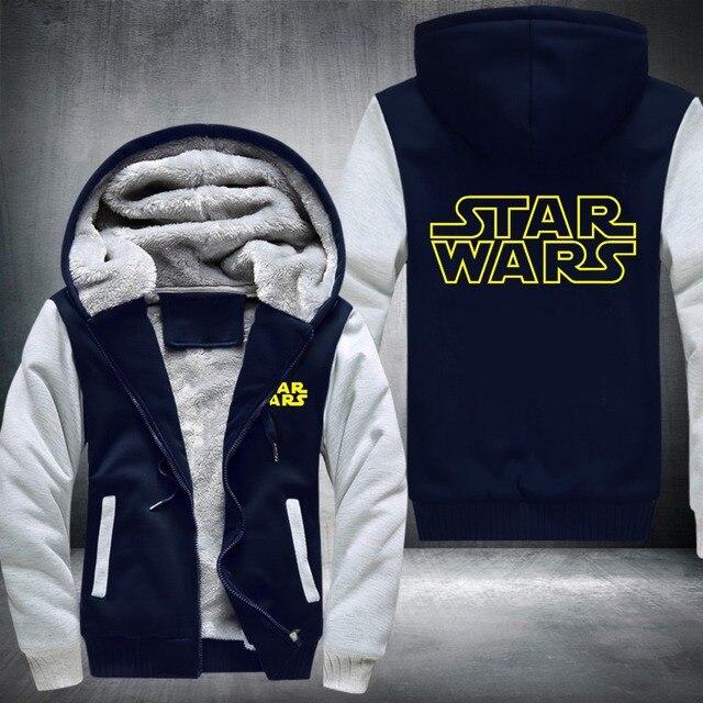 Куртка Звездные Воины в ассортименте