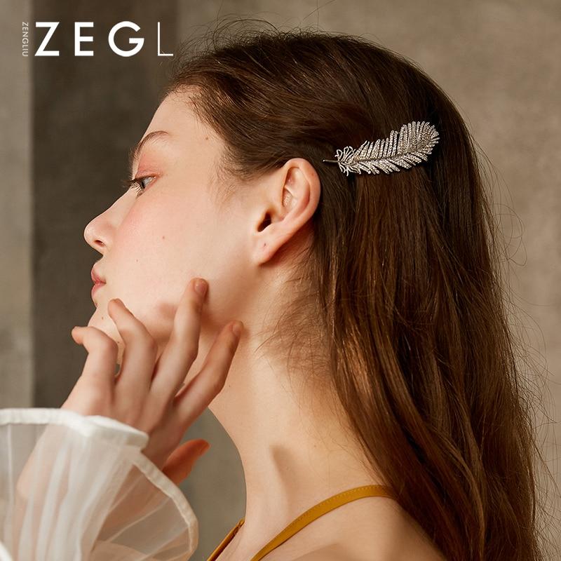 ZEGL feather headdress fairy hair clip female hair accessories temperament cardZEGL feather headdress fairy hair clip female hair accessories temperament card