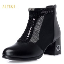 Купить с кэшбэком AIYUQI 2019 new summer genuine leather women sandals brand  lace fashion rhinestone sandals female shoes women 41#42#