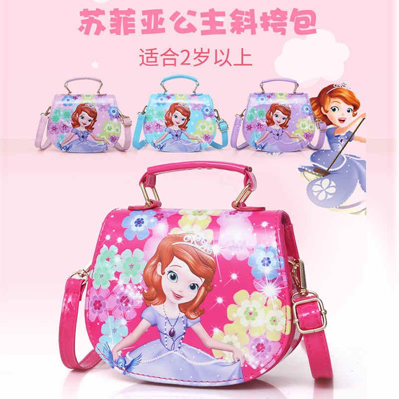 2019 Boneka Aksesoris Tas Bahu Kartun Sophia PU Gadis Messenger Bag